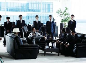 영화 [신세계] in Busan