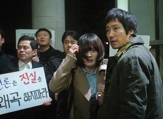 대한민국을 뒤흔든 줄기세포 조작 스캔들 [제보자]