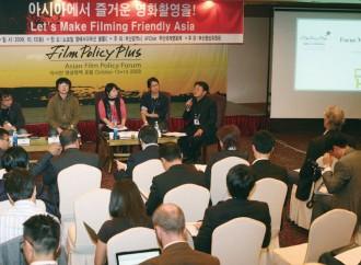 아시아 영화, 정책에 길을 묻다