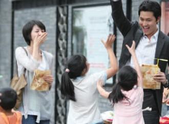 호우시절, 아시아의 정서로 한국과 중국시장에 스며들다