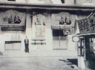 근대 부산극장사 5 활동사진 상설관 시대의 극장 (1914년-1929년)[Ⅲ]