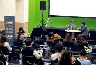한국영화계 각 분야 장인들을 만나다!